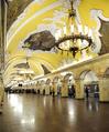 Komsomolskaya station of Moscow Metro.png