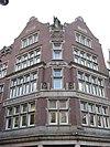 foto van Winkel en kantoorgebouw