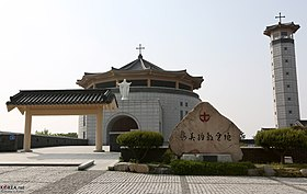 Korea Haemi Martyrdom Holy Ground 16 (14031341538).jpg