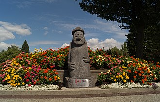 Vancouver Fraser Port Authority - Image: Korean Statue at Port Vancouver (1)