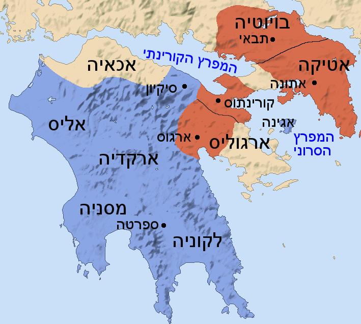 Korintin sodan osapuolet-HE