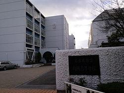 Kouyou high school.jpg