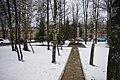 Krasnogorsk-2013 - panoramio (1241).jpg