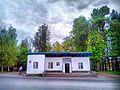 Kresttsy, Novgorod Oblast, Russia - panoramio (17).jpg