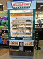 Krispy Kreme Doughnuts counter, Wetherby Service Station.jpg