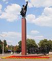 Kryvyi Rih - statue.jpg