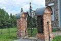 Kuļņevas Sāpju Dievmātes pareizticīgo baznīca, Ilzeskalna pagasts, Rēzeknes novads, Latvia - panoramio (2).jpg