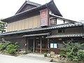 Kuretake Shuzo Saga Kashima.JPG