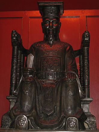 Lý Nhân Tông - A statue of emperor Lý Nhân Tông
