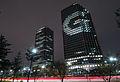 LG전자, 트윈타워에서 이색 광고 'G' 실시.jpg