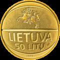 LT-2011-50litų-Basketball-a.png