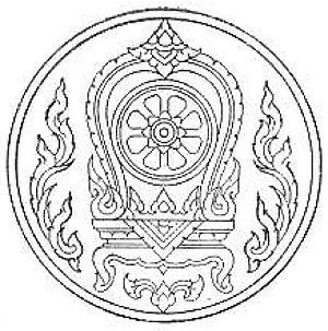 Ministry of Education (Thailand) - Image: Lanchakon 037
