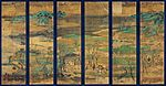 Six narrow and tall panels of a landscape with mountains, trees, horsemen and a hut. The painting is slightly faded.