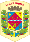Coat of arms of Poltava Oblast