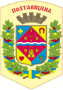 Large Coat of Arms of Poltava Oblast.png