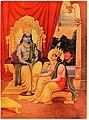 Laxman meets Rama after sita exile.jpg