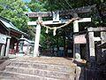 Le Temple Shintô Takisan-Tôshô-gû - Le torii de pierre.jpg