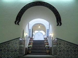 Leal Senado Building - Image: Leal Senado Inside