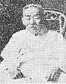 Lee See-yeong 1952's.jpg