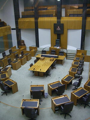 Northern Territory Legislative Assembly - Chamber of the Northern Territory Legislative Assembly