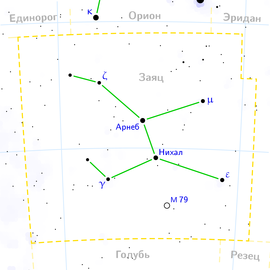 Lepus constellation map ru lite.png