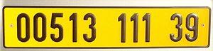 Vehicle registration plates of Algeria - Algerian registration plate