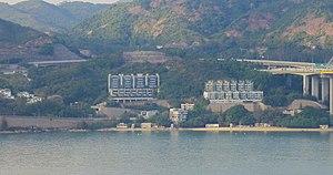 Lido Beach (Hong Kong) - View of Casam Beach (centre) and Lido Beach (right)