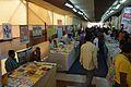 Little Magazine Stalls - 41st International Kolkata Book Fair - Milan Mela Complex - Kolkata 2017-02-04 5049.JPG