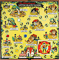 Little black sambo board game 1924 board.jpg