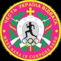 Logo emblema 3.png