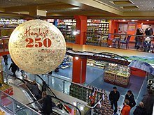 Hamleys Wikipedia