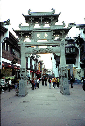 Huangshan City - An old gate in the city