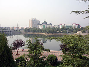 Luquan District - Image: Luquanshi