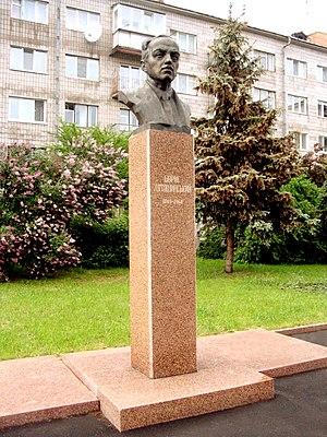 Boris Lyatoshinsky - Monument of Lyatoshynksy in Zhytomyr.