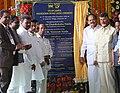 """M. Venkaiah Naidu laid the foundation stone for """"VIT -AP"""", at Ainavolu, Thullur Mandal, in Amaravathi, Andhra Pradesh.jpg"""