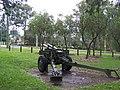 M101 howitzer rear - panoramio.jpg