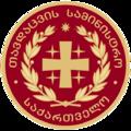 MOD of Georgia logo.png