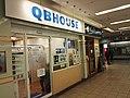 MT-Kanayama-QB-HOUSE.jpg
