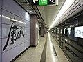 MTR LOHAS Park Station 2013 part2.JPG