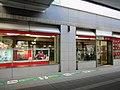 MUFG Bank Itami Branch.jpg