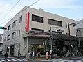 MUFG Bank Kameido Branch & Kameido-Kitaguchi Branch.jpg