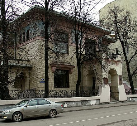 On his definitive return to the Soviet Union in 1932, Maxim Gorky received the Ryabushinsky Mansion, designed in 1900 by Fyodor Schechtel for the Ryabushinsky family. The mansion today houses a museum about Gorky.