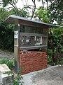 Ma On Shan Tsuen mailbox 1.jpg