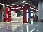 Macau International Airport 06.jpg