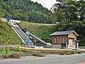 Machikawa power station 2.jpg