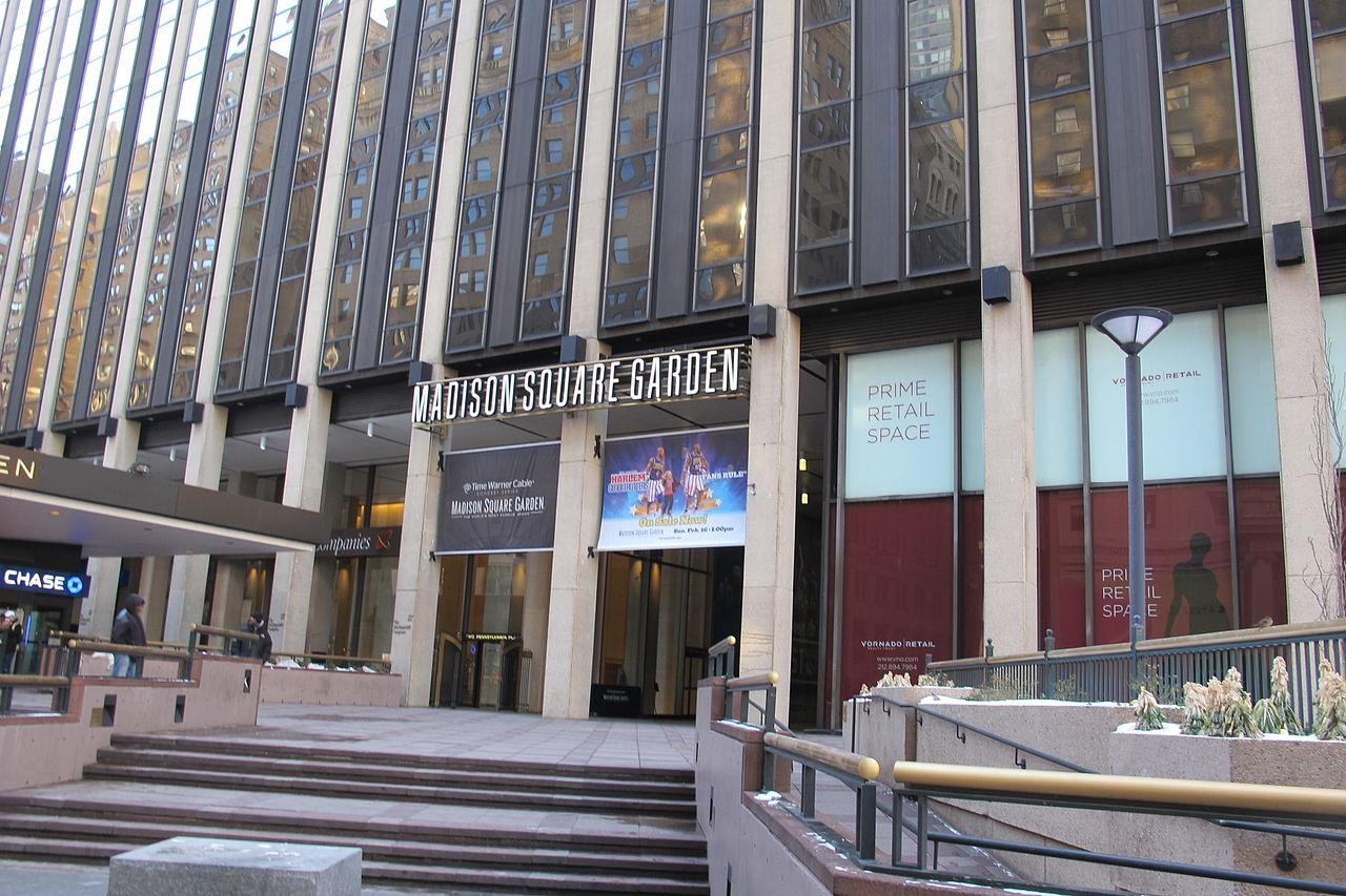 File Madison Square Garden Ingresso Jpg Wikimedia Commons