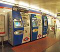 Madrid Metro - ticket machine.jpg