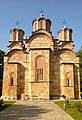 Manastiri i Graçanicës, Kosovë 17.jpg
