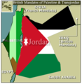 Mandate of Palestine and Trans-Jordan.png