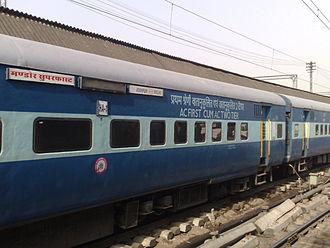 Mandore Express - Mandore Express - AC First Class cum AC 2 tier coach